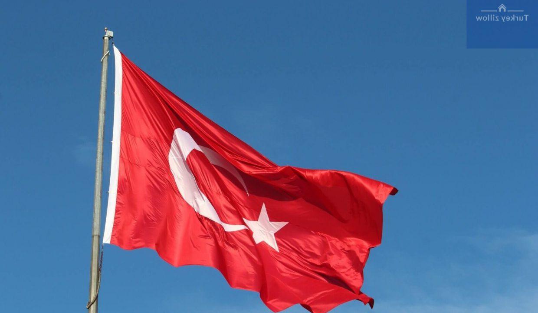 دریافت کارت اقامت ترکیه